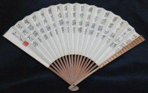 Japanese Fan art