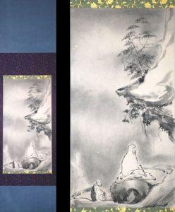 hanging scroll art ink