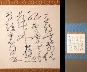 Calligraphy art ink
