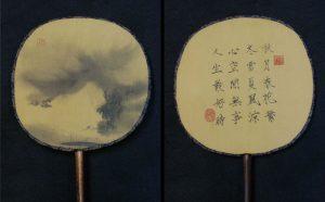 Japanese art fan ink calligraphy