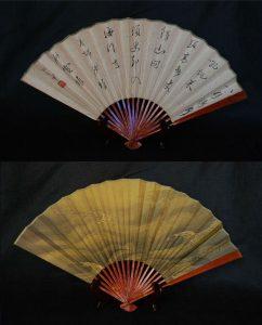 calligraphy ink fan