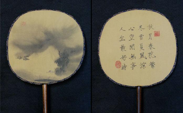 ink Japanese fan calligraphy art
