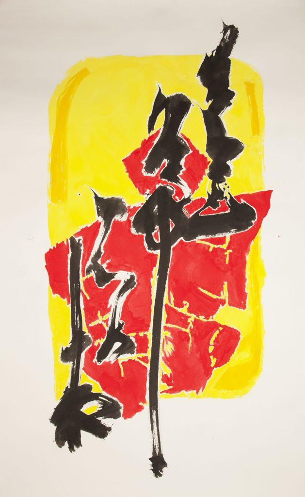 Koan in Red