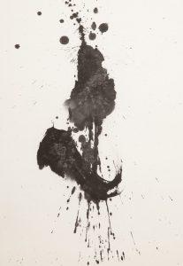 Xu Wei Calligraphy